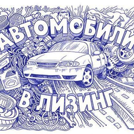 2015 йилнинг календари (Doodle услубида чизилган)